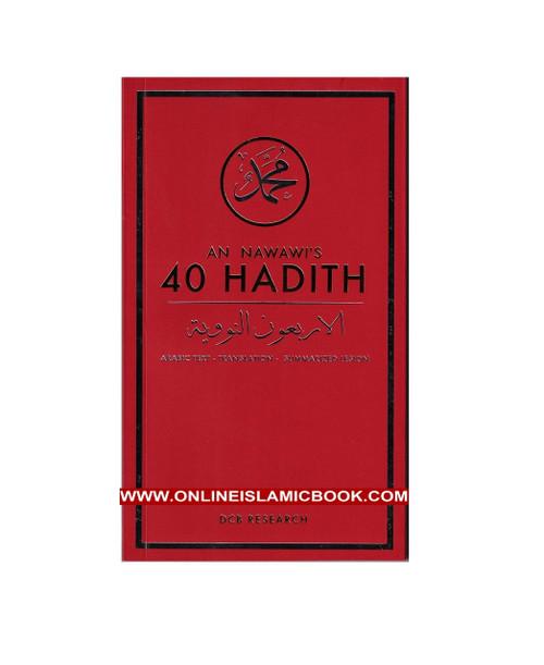 An Nawawu's 40 Hadith