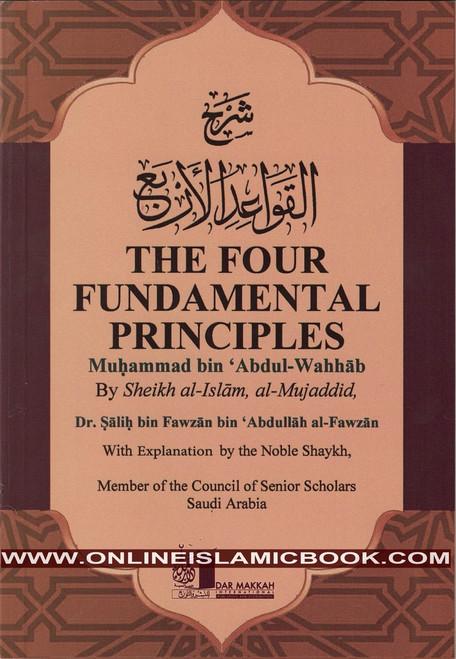 The Four Fundamentals Principles