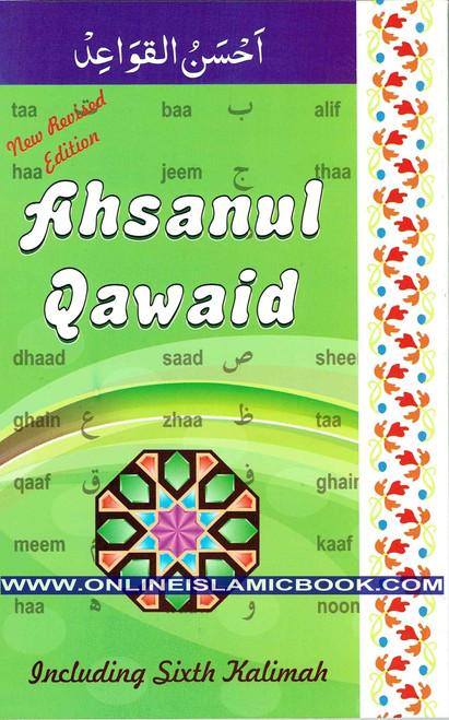 Ahsanul Qawaid (Including Sixth Kalimah)