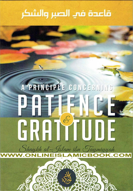 A Principle Concerning Patience & Gratitude