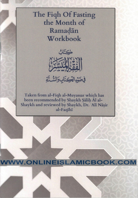 The Fiqh Of Fasting The Month Of Ramadan Workbook (1)