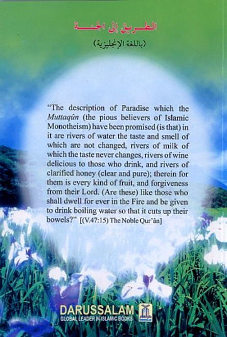 Road to Paradise By Dr. Muhammad Muhsin Khan