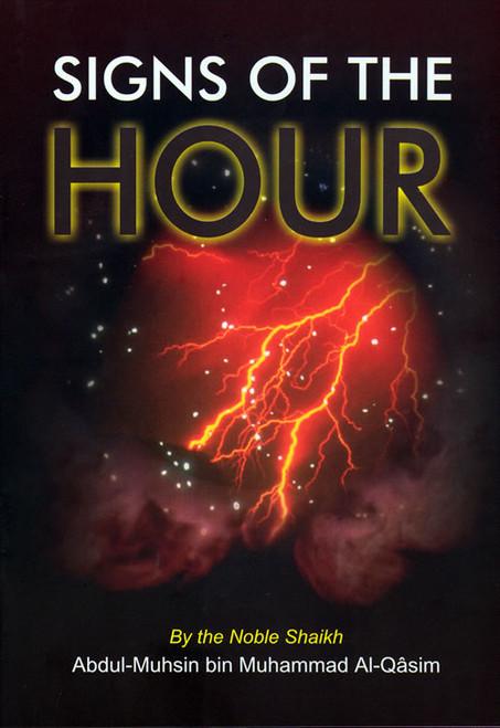 Signs of the Hour By Muhammad bin 'Ali Al-Arfaj