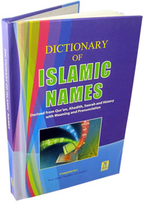 Dictionary of Islamic Names By Prof. Hafiz Shaukat Ali Hareeri ( Islamic Names )