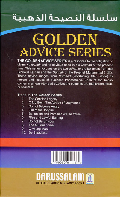 Golden Advice Series (10 Book Set)