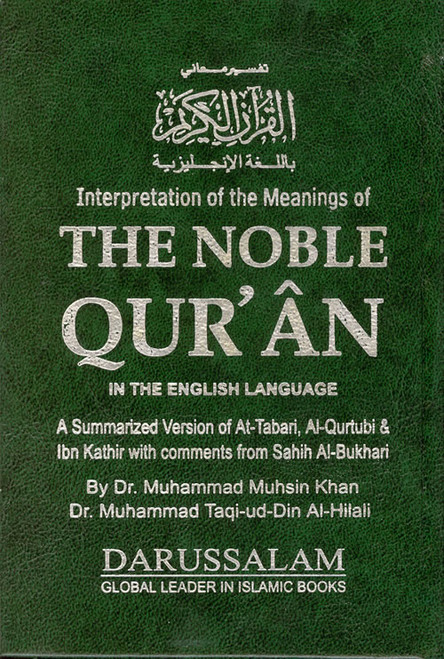 Noble Quran Arb/Eng (Medium HB Fine Paper)
