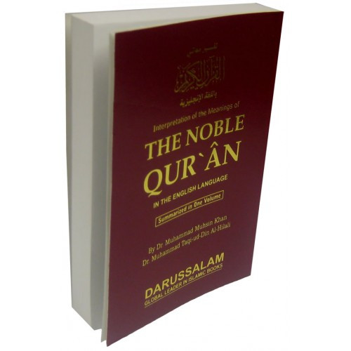 Noble Quran Arb/Eng (Medium SB Fine Paper)