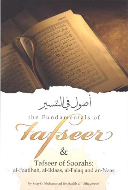 Fundamentals of Tafseer & Tafseer of 4 Soorahs By Muhammad bin Salih Al-Uthaimeen