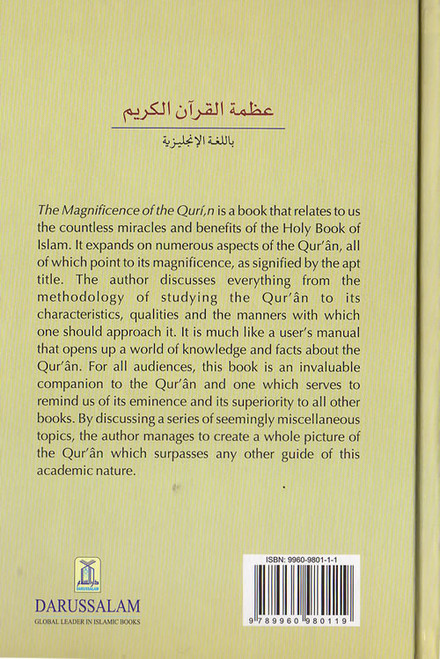 Magnificence of the Quran By Mahmood bin Ahmad bin Saaleh Ad-Dausaree