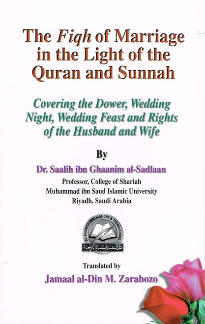Fiqh of Marriage in the Light of the Quran and Sunnah