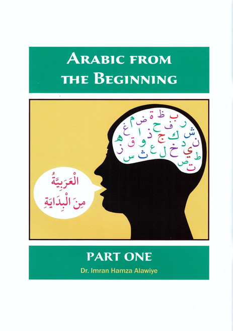 Arabic from the Beginning Part One