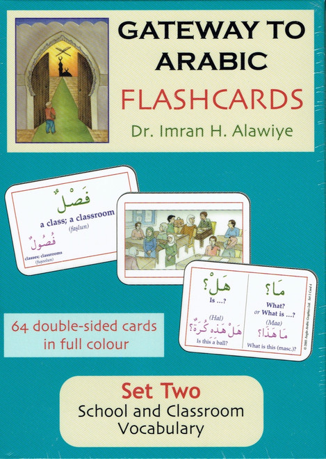 Gateway to Arabic Flashcards Set Two