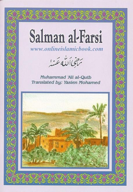 Salman Al-Farsi (RA)