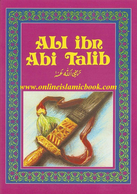 Ali ibn Abi Talib (ra) Translated by Amal Khatab