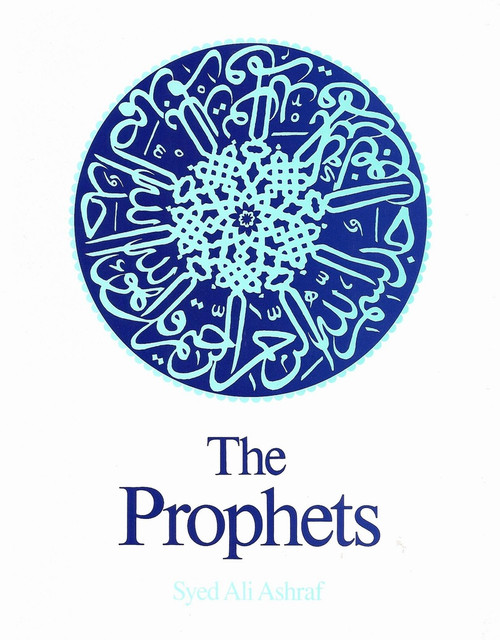 The Prophets By Syed Ali Ashraf