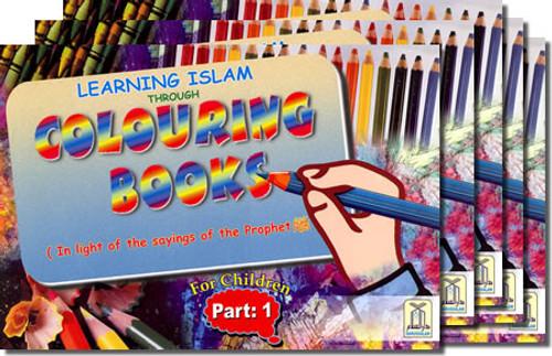 Coloring Books for Muslim Children