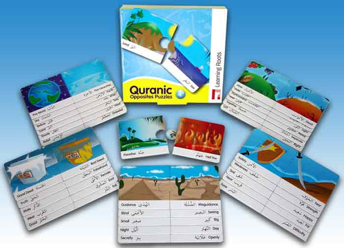 Quranic Opposites Puzzles