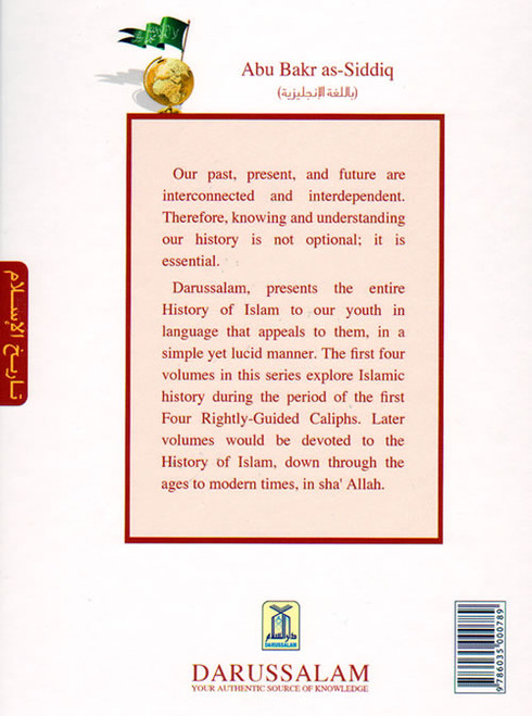 History Of Islam A Reader Series Abu Bakr as Siddique