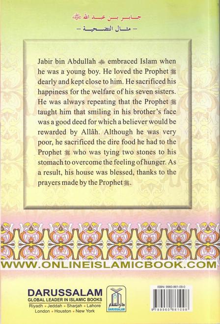 Jabir bin Abdullah (R) The Example of Sacrifice