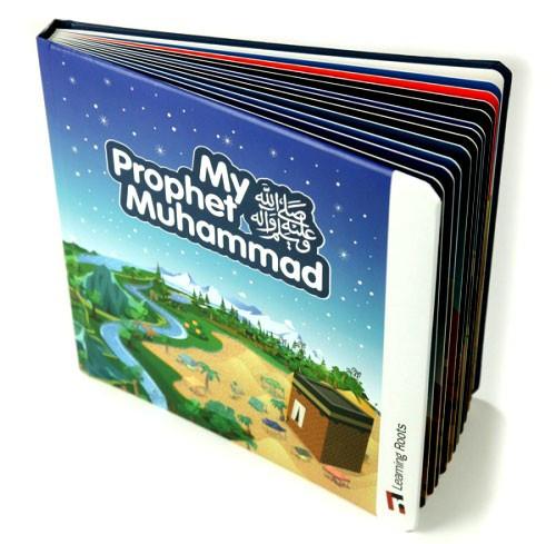 My Prophet Muhammad (S)