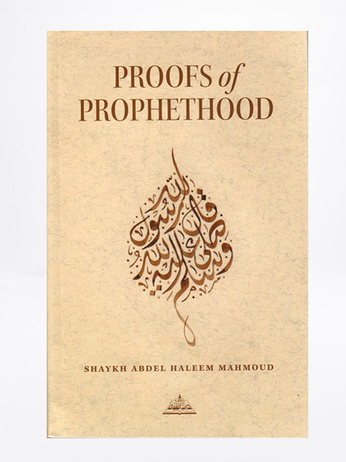 Proofs of Prophethood