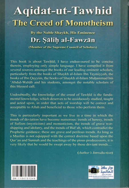Aqidat -Ut-Tawhid the Creed of Monotheism