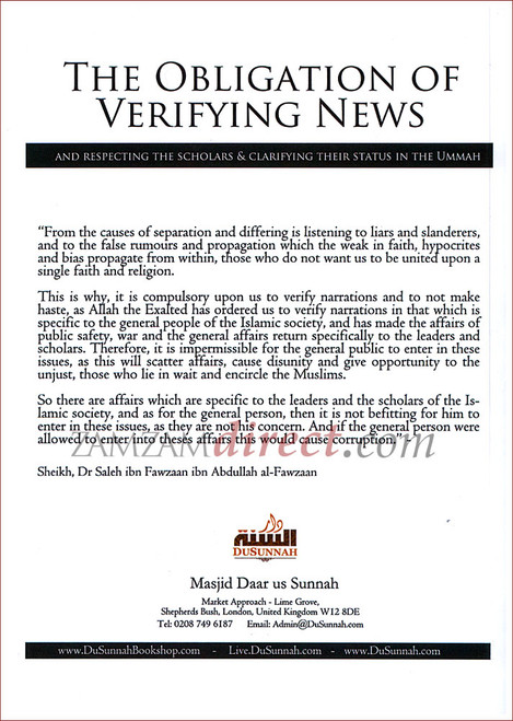 The Obligation of verifying news