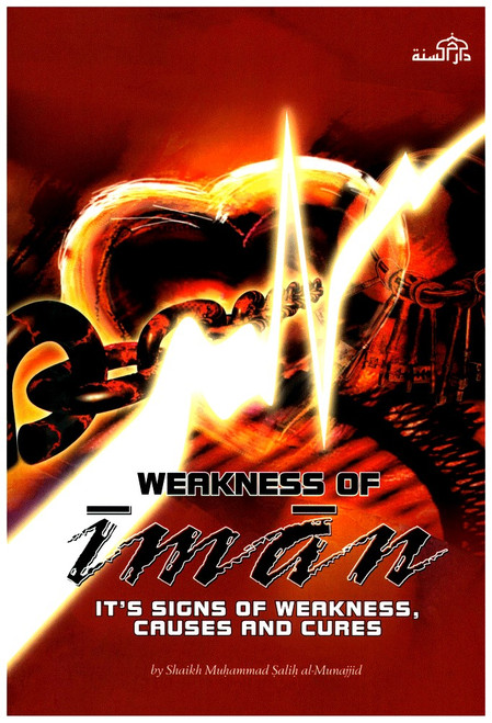 Weakness of Iman Its Signs of Weakness Causes and Cures