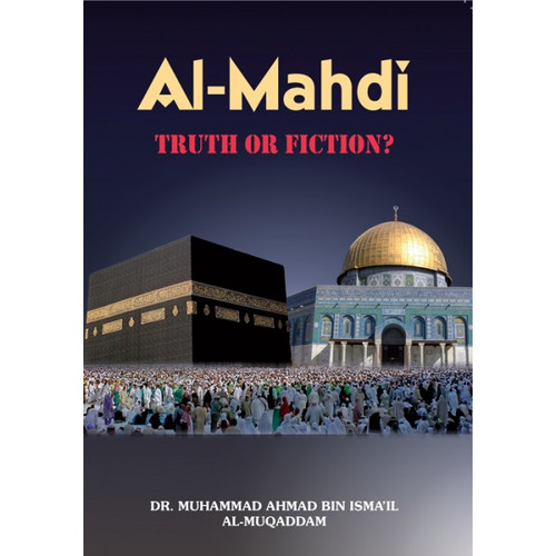 Al-Mahdi Truth OR Fiction?
