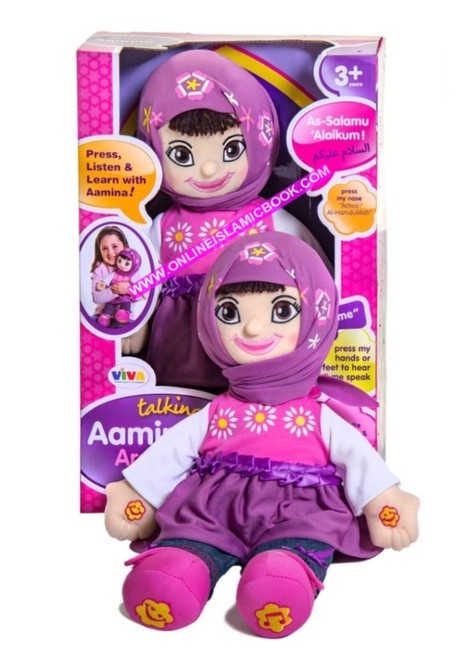 Desi Doll Talking Muslim Girl Doll Aamina Amina