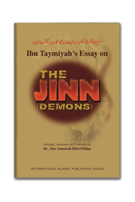 Essay on the Jinn (Demons)