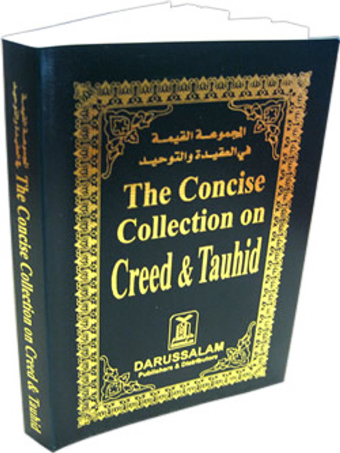 Concise Collection on Creed and Tauhid (Pocket size) By Darussalam Research