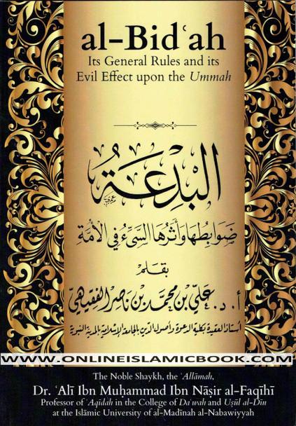 Al-Bidah Its General Rules and its Evil Effect upon the Ummah