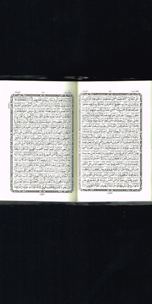 The Holy Quran for the Huffaz with Zipper (Pocket Size)