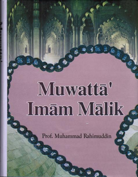 Muwatta  Imam Malik (English translation)