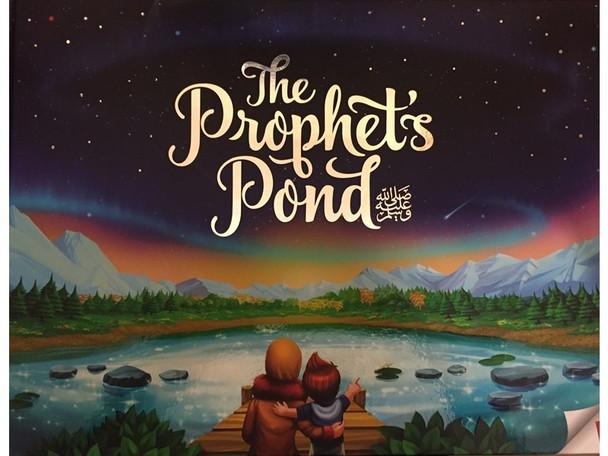 The Prophet's Pond ﷺ