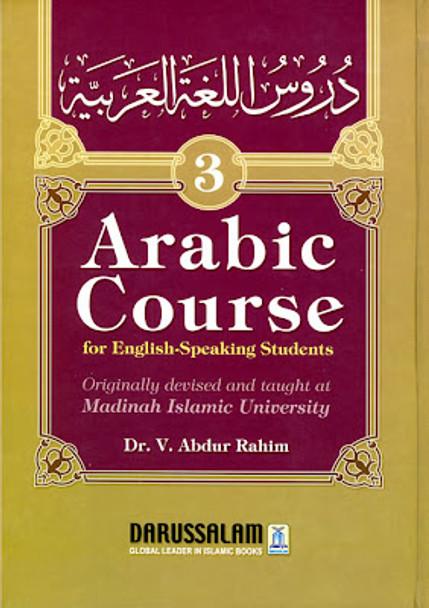 arabic course darussalam complete set 3 volumes