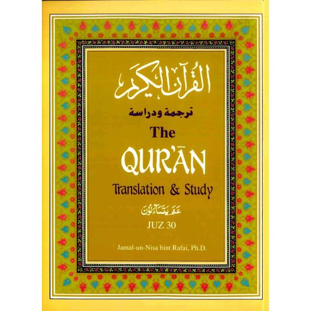 The Quran Translation and Study Juz 30