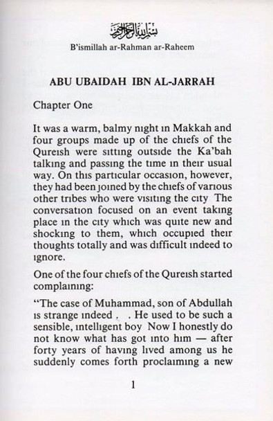Abu Ubaida ibn al Jarrah (ra) Translated by Sara Saleem