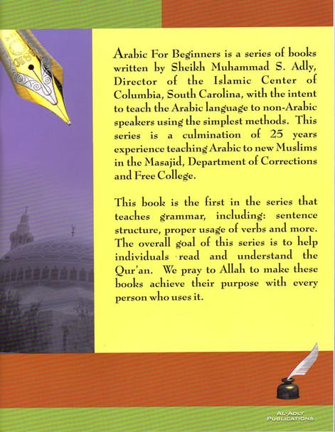 Arabic for Beginners Book 4 Grammar