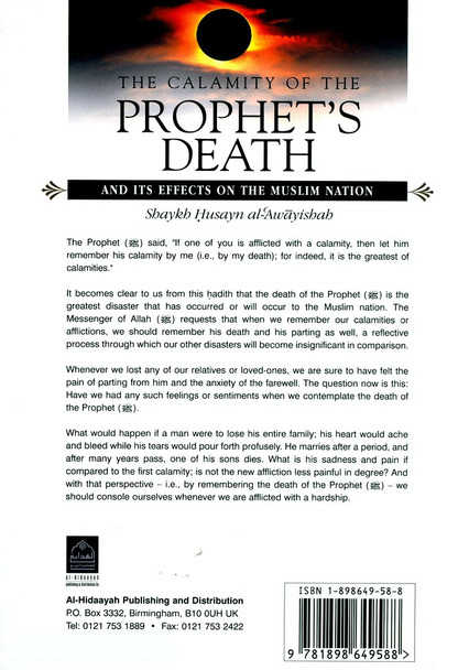 Calamity Of The Prophets Death And Its Effects On The Muslim Nation