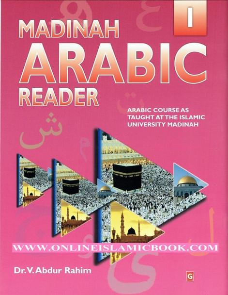 Madinah Arabic Reader Book 1 to 7  Set