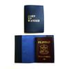 Passport Sleeve: Born to Wander Navy