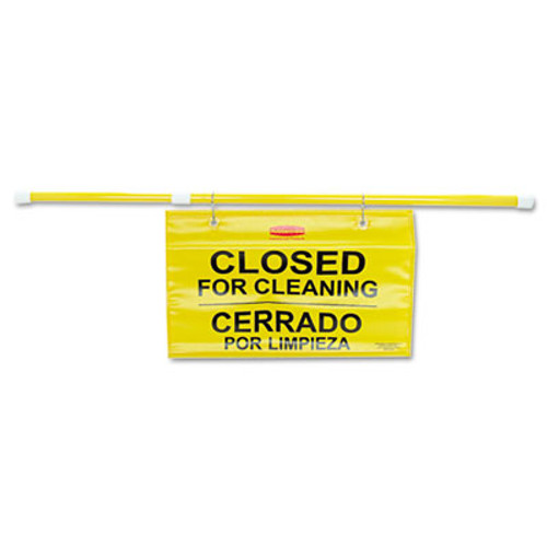 "Rubbermaid Site Safety Hanging Sign, 50"" x 1"" x 13"", Multi-Lingual, Yellow (RCP 9S16 YEL)"