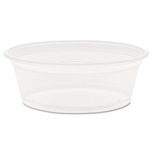 Dart Conex Complement Translucent Portion Cups, 1 1/2 oz., 125/Bag (DCC 150PC)
