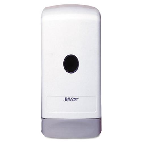 Diversey Soft Care 1000-mL Elite Dispenser, White/Gray, ABS Plastic, Wall-Mount, 12/CT (DVO 05494)