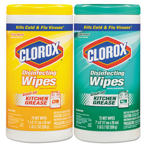 Clorox Disinfecting Wipes, 7 x 8, Fresh Scent/Citrus Blend, 75/Canister, 2/Pack (CLO01599)