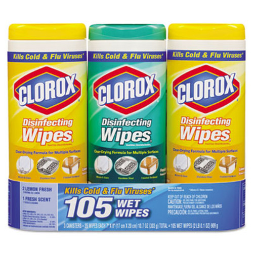 Clorox Disinfecting Wipes, 7x8, Fresh Scent/Citrus Blend, 35/Canister, 3/PK, 5 Packs/CT (CLO 30112CT)