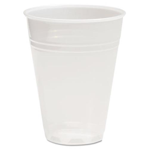 Boardwalk Translucent Plastic Cold Cups, 7oz, 100/Bag, 25 Bags/Carton (BWKTRANSCUP7CT)