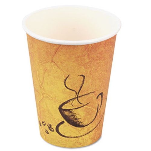 International Paper Premium Paper Hot Drink Cups, Paper, 8 oz., 600/Carton (ITP827315)